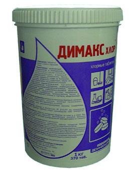 антисептик инструкция по применению люмикс-хлор принципе здесь