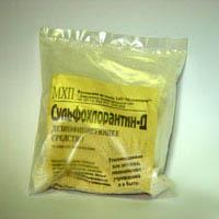 Сульфохлорантин-д